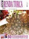 ñanduti - katia federico - Picasa Web Album