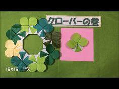 クローバー折り紙 (3) リース(8枚)&ぽち袋(1枚) トランプ *解説なし* クローバー みつば 折り方 - YouTube Origami Wreath, Wreaths, Frame, Crafts, Dragon, Rings, Youtube, Stars, Picture Frame