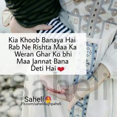Love Quates, I Love You Mom, Love U So Much, Real Love, Mom And Dad Quotes, Mother Quotes, Family Quotes, Dear Parents, Dear Mom