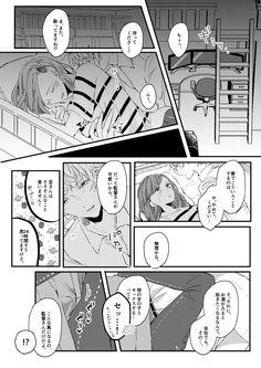 Manga Couple, Anime Love Couple, Anime Couples Manga, Anime Guys, Manga Anime, Anime Art, Cute Couple Comics, Couples Comics, Sketch Poses