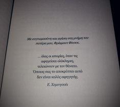 """""""Το δέμα"""", Sebastian Fitzek, εκδόσεις Διόπτρα"""