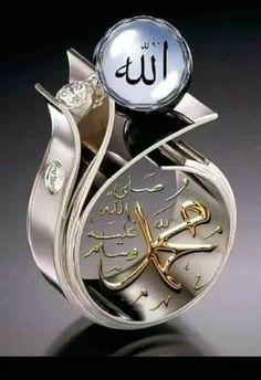 Quran Wallpaper, Mecca Wallpaper, Islamic Quotes Wallpaper, Rose Flower Wallpaper, Beautiful Flowers Wallpapers, Beautiful Flower Quotes, Beautiful Roses, Images Jumma Mubarak, Images Noêl Vintages