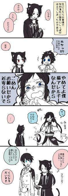刀剣乱舞 とうらぶ あんみつ 沖田組