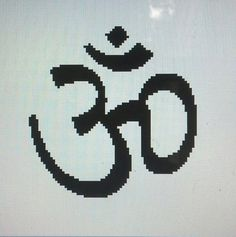 Om (also spelled Aum) is a Hindu sacred sound that is considered the greatest of all mantras. The syllable Om is composed of the three