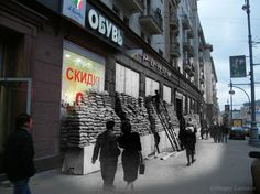 Past and present.  By Sergei Larenkov