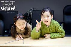 Oh Ji-ho gets saddled with My Little Baby Oh Ji Ho, Han Ye Seul, Tough Guy, Grown Man, My Little Baby, Korean Drama, Teaser, Detective, Plays