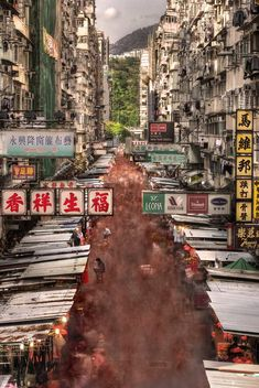 La vie à Hong Kong par Brian Yen Photo