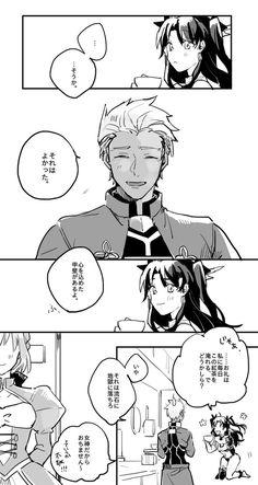 【FGO】レイシフト帰宅時のイシュタルに紅茶を振舞うアーチャー