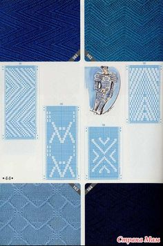 """Photo from album """"Knitting Patterns on Yandex. Knitting Machine Patterns, Knitting Charts, Stitch Patterns, Knitting Patterns, Shibori, Brother Knitting Machine, Knit Purl Stitches, Fendi Scarf, How To Purl Knit"""