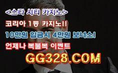 영상카지노☆ GG328.COM ☆영상카지노