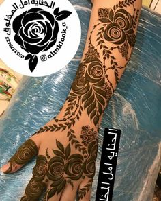 😍😍 Modern Henna Designs, Khafif Mehndi Design, Floral Henna Designs, Latest Bridal Mehndi Designs, Full Hand Mehndi Designs, Henna Art Designs, Mehndi Designs 2018, Mehndi Designs For Beginners, Mehndi Designs For Girls