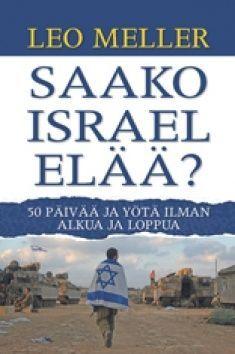 SAAKO ISRAEL ELÄÄ ?, Kuva ja Sana