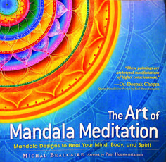 Imagery is a form of meditation, and meditation is a great tool for healing, restoring and enlightening our bodies.  Meditation using mandalas may enhance he meditative experience.