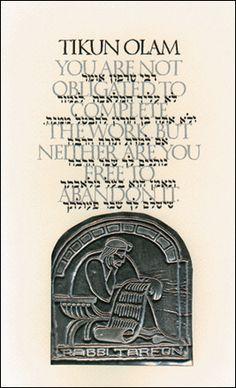 "Tikkun Olam (Repair the World) Framed Print by Gad Almaliah    The phrase in hebrew ""Tikkun Olam"" - Repair the world, was first used to r..."