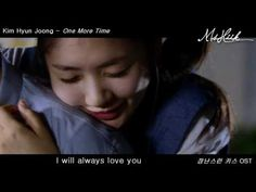 MV HD ENG   One More Time - Kim Hyun Joong「Playful Kiss OST」 Song One, Me Me Me Song, All About Music, My Music, Watch Korean Drama, Playful Kiss, Drama Fever, Jung So Min, Book Tv