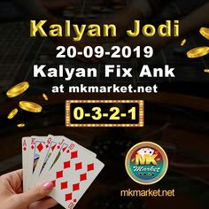 Online Matka Play is the best place to play Satta Matka, Play matka online. Mk Market is the one of the best online satta play website
