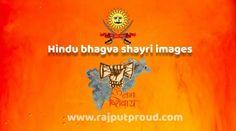 Hindu Bhagva Shayri Images Shri Ram Wallpaper, Shri Ram Photo, Shiva Meditation, Rajput Quotes, Ram Photos, Hindi Quotes On Life, King, Wallpapers, Awesome