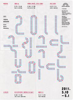 Fest Bom-madang (2011) Poster, 770 x 1070 mm.