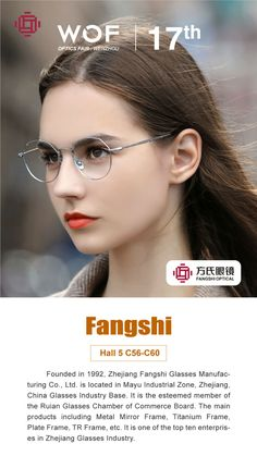 1f0168323f Exhibitor Preview Daily Share Day 14 - Zhejiang Fangshi Glasses  Manufacturing Co.