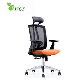 High back ergonomic mesh swivel chair Mesh Chair, Swivel Chair, Swinging Chair