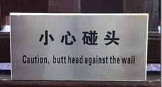Engrish Funny - page 9 Funny Signs, Funny Memes, Translation Fail, Funny Translations, Funny Happy, Mistakes, Brand Names, How To Apply, Humor