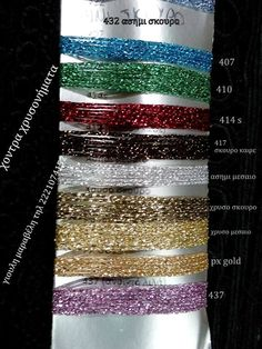 Χρωματολόγιο απο τα χοντρά χρυσονήματα Τριπολίνο. Μπομπίνα 20 γραμ=4 ευρώ.Κρατήστε τις φωτο για να τις εχετε.Με την εκτύπωση δεν βγαίνουν ίδιες οι αποχρώσεις.