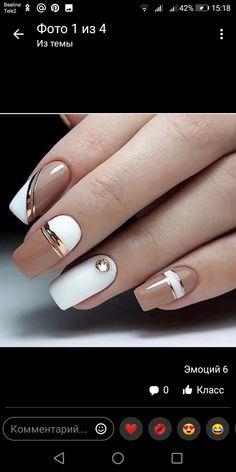 Ideas For Nails Sencillas Marron Shellac Nails, Toe Nails, Acrylic Nails, Manicure, Bridal Nails, Wedding Nails, Wedding Makeup, Oval Nails, Classy Nails
