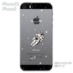 iPhone5S/5 カバー/ジャケット ハード クリア ケース 【宇宙飛行士/宇宙遊泳】