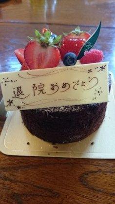 ハーイこちらは生チョコケーキ 私にはちょっと甘いかな でも子供達は大喜び (o) プレートのホワイトチョコは奪い合いになりました(>_<) #熊本県 #(株)シェタニ #096(389)9595 tags[熊本県]