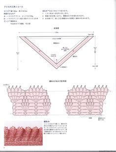 Crochet Scialli Stole 2014 - Basil - il blog di Basil