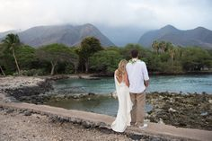 Maui Wedding Photographer | Aubrey Hord Photography