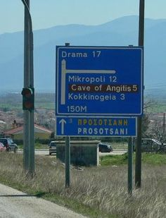 Drama, Greece.