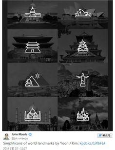 아이콘 디자인 SNS 올려 美 애플에 취직한 한국 청년