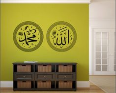 Wall decals - İslam - Allah cc.- Hz.Muhammed -  Ouran -  Wall sticker - Vinyl Decal by Stckercenter on Etsy https://www.etsy.com/listing/206002997/wall-decals-islam-allah-cc-hzmuhammed