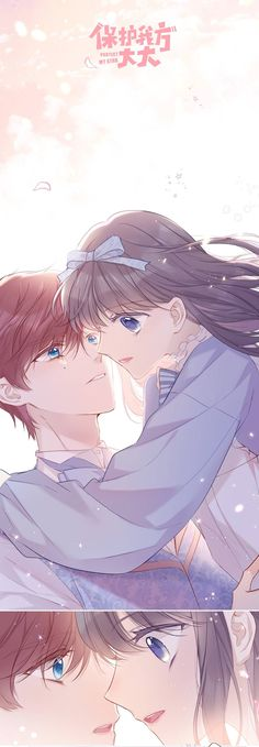 Anime Love Couple, Cute Anime Couples, Manhwa Manga, Manga Anime, Best Anime Shows, Manga Cute, Pretty Anime Girl, Anime Girl Drawings, Photo Wall Collage