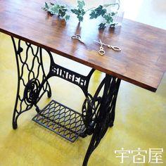 SINGER ミシン脚 - テーブル の通販 | カラメル