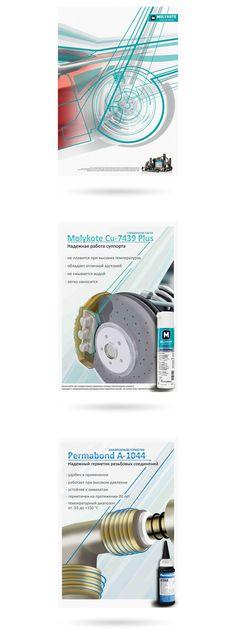 Рекламные постеры «Molykote» - Разработка серии рекламных постеров для средств по уходу за машиной «Molykote»