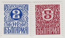Bulgaria MNH Scott # 2684-2685 Numeral (2 Stamps) -b