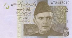 """Last Date to Exchange Rs.5 Banknote """"Dec. 31, 2012″"""