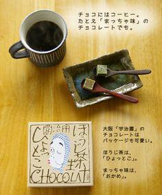 灰釉(びーどろ)角皿2種 和食器通販【うつわギャラリー*チョイス】