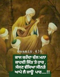 Sikh Quotes, Gurbani Quotes, Rumi Quotes, People Quotes, Positive Quotes, Religious Quotes, Spiritual Quotes, Punjabi Love Quotes, Love Quotes For Girlfriend