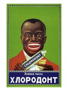 vintage toothpaste ads - Google Search
