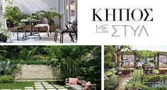 (18) Twitter Patio, Outdoor Decor, Plants, Twitter, Home Decor, Decoration Home, Terrace, Room Decor, Porch