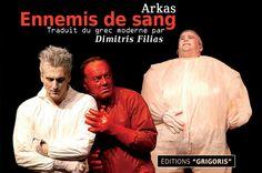 Αρκάς, «Εχθροί  εξ' αίματος», σε γαλλική μετάφραση Movie Posters, Movies, 2016 Movies, Film Poster, Films, Popcorn Posters, Film Books, Billboard, Film Posters
