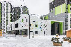 «А-100 Девелопмент» презентовала необычный детский сад в квартале Новая Боровая. ФОТОРЕПОРТАЖ - REALT.BY