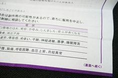 http://buzz-plus.com/article/2015/06/04/akumu/