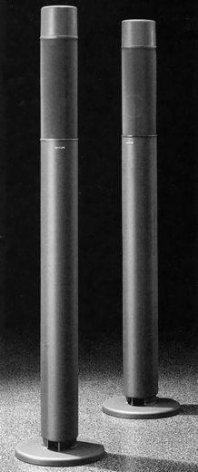 DIATONE DS-S1   1991
