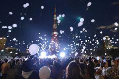 Japan ushers in 2013