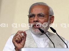 Prime Odisha News : ଓଡ଼ିଶାର ୭ଟି ସ୍ଥାନରେ ହେବ ପାଳନ ହେବ ?ମୋଦି ଫେଷ୍ଟ୍?