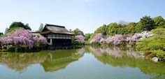 Heian Shrine Garden, Kyoto, Japan